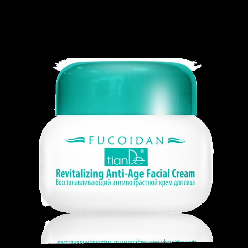 Fucoidan - revitalizačný anti-aging krém