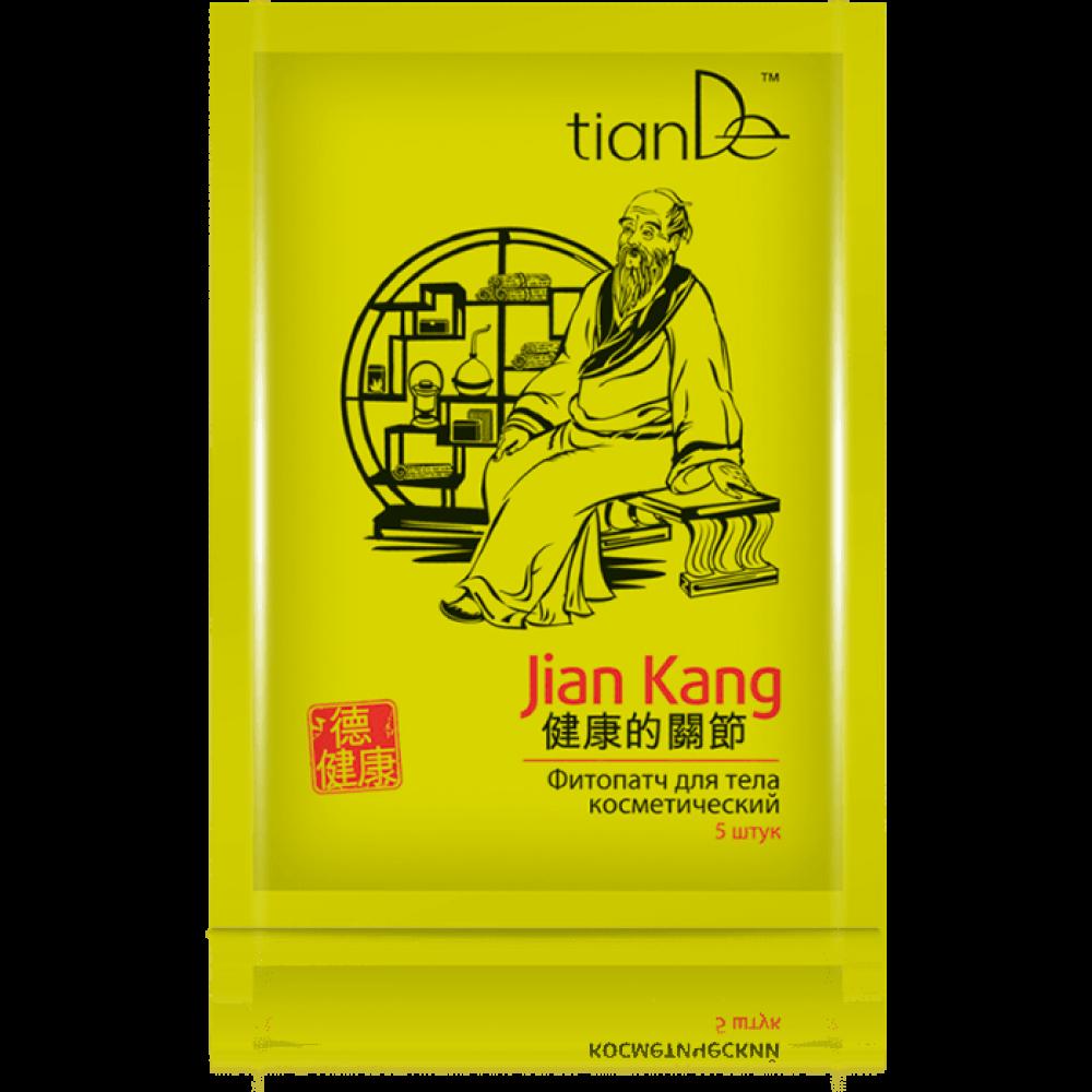 Telová bylinná náplasť  Jian Kang