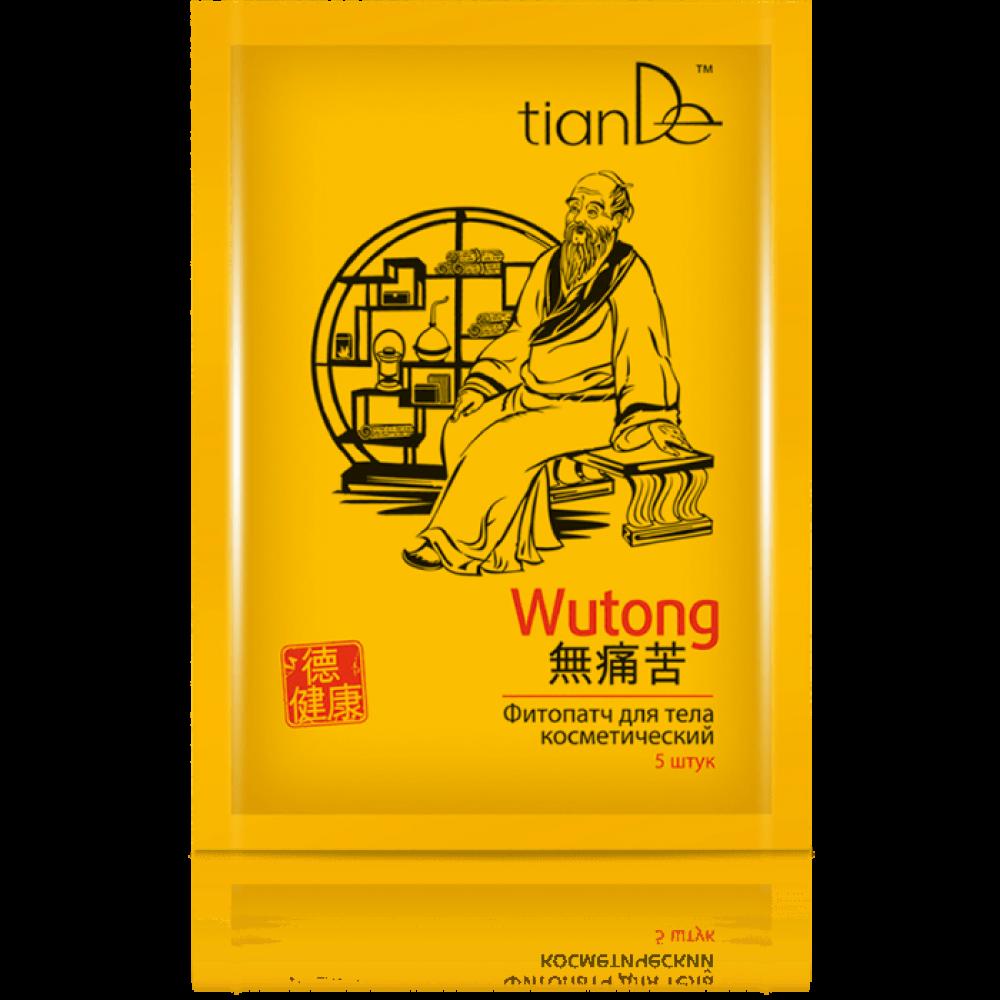 Telová bylinná náplasť  Wutong - DLHODOBO NEDOSTUPNÉ