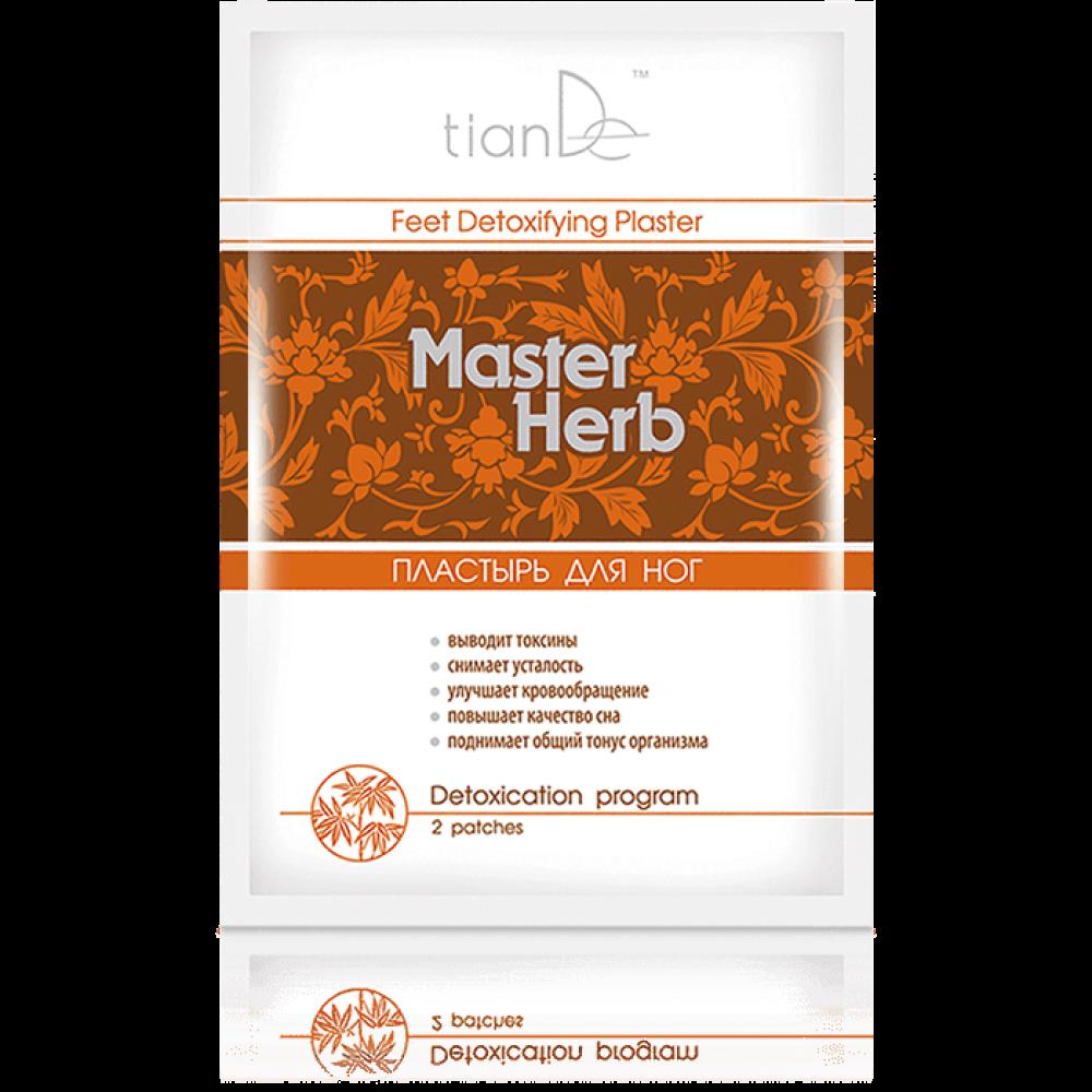 """Detoxikačná náplasť na nohy """"Master Herb"""""""