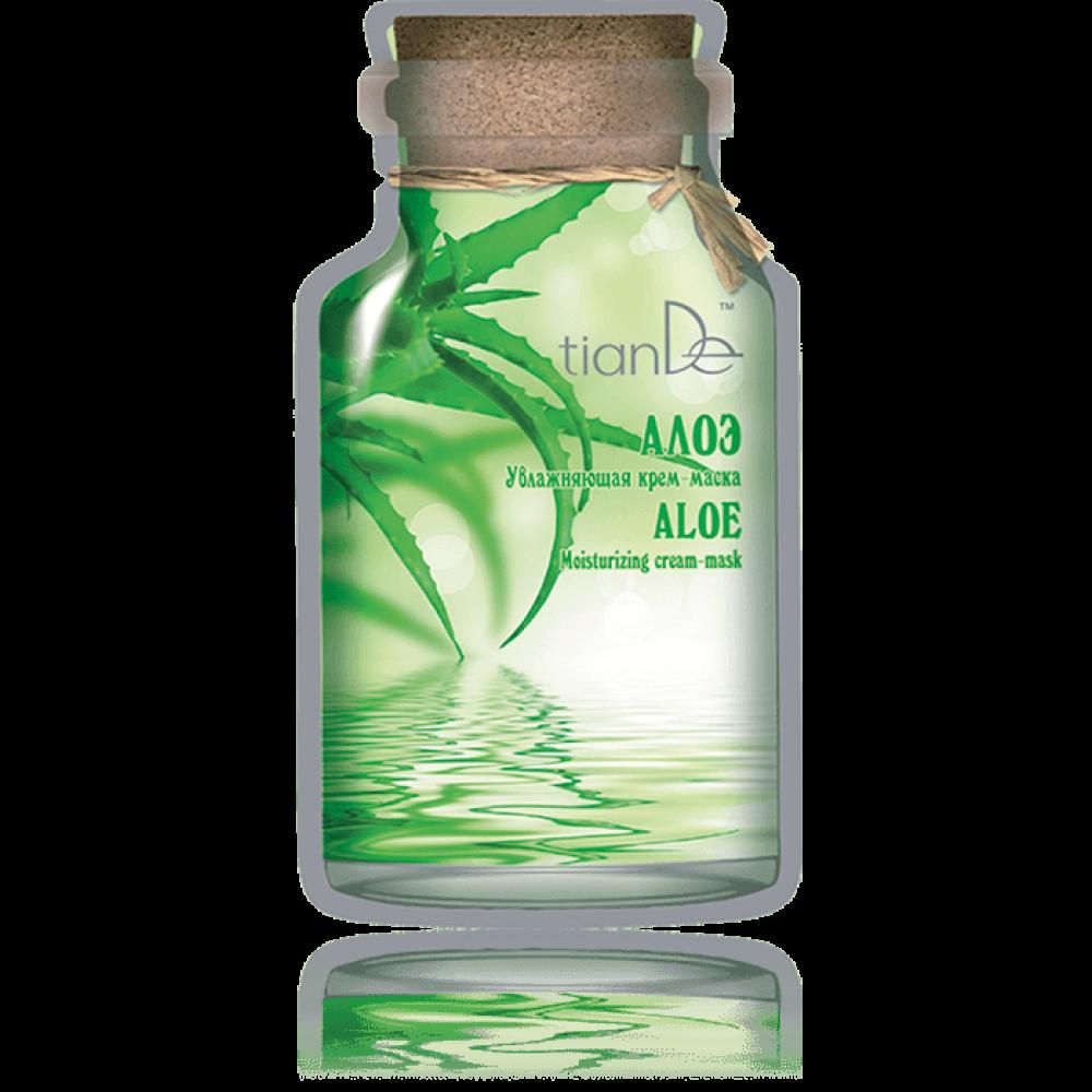 "Hydratačná krémová maska ""Aloe"""