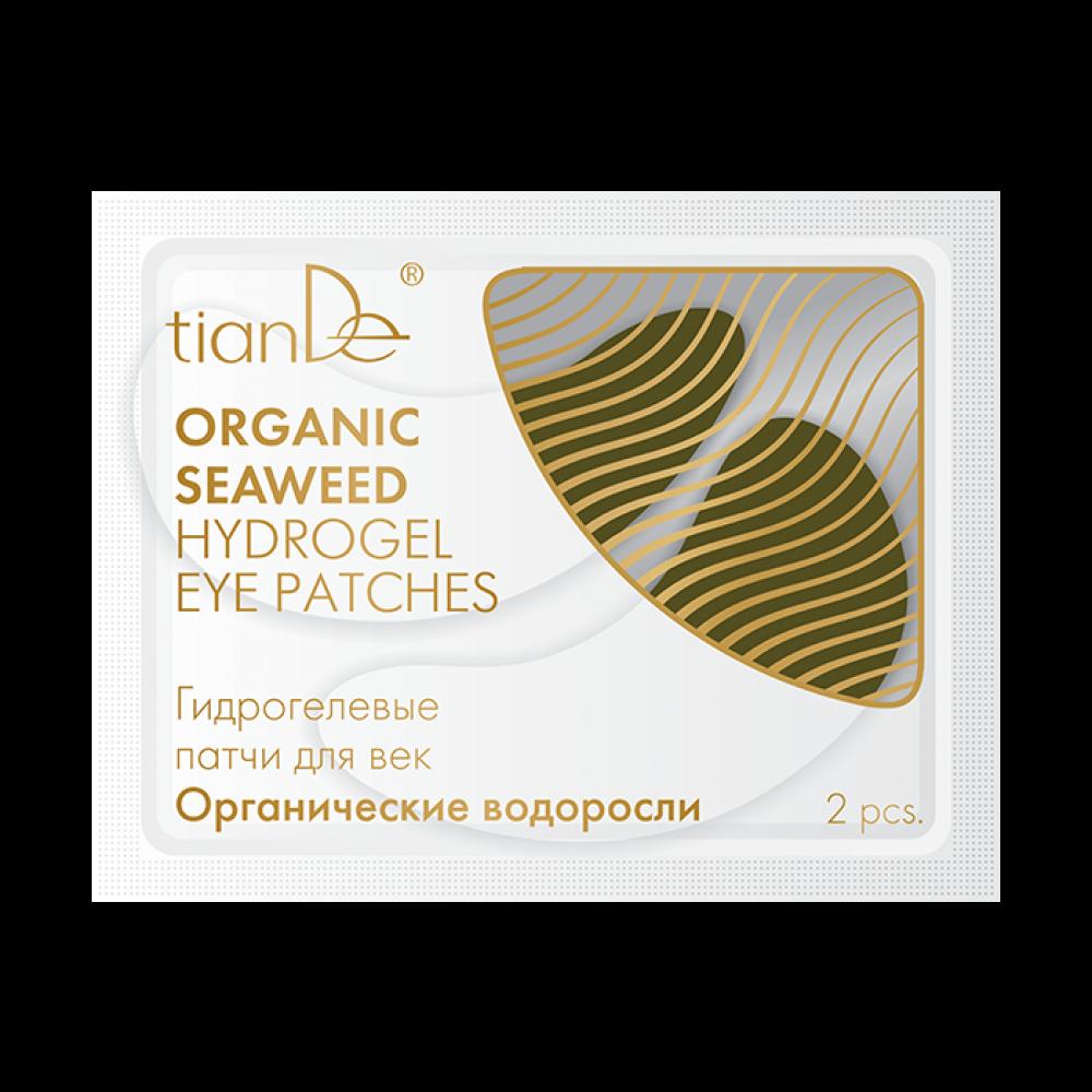 """Hydrogélové vankúšiky na očné viečka """"Organické vodné riasy"""""""