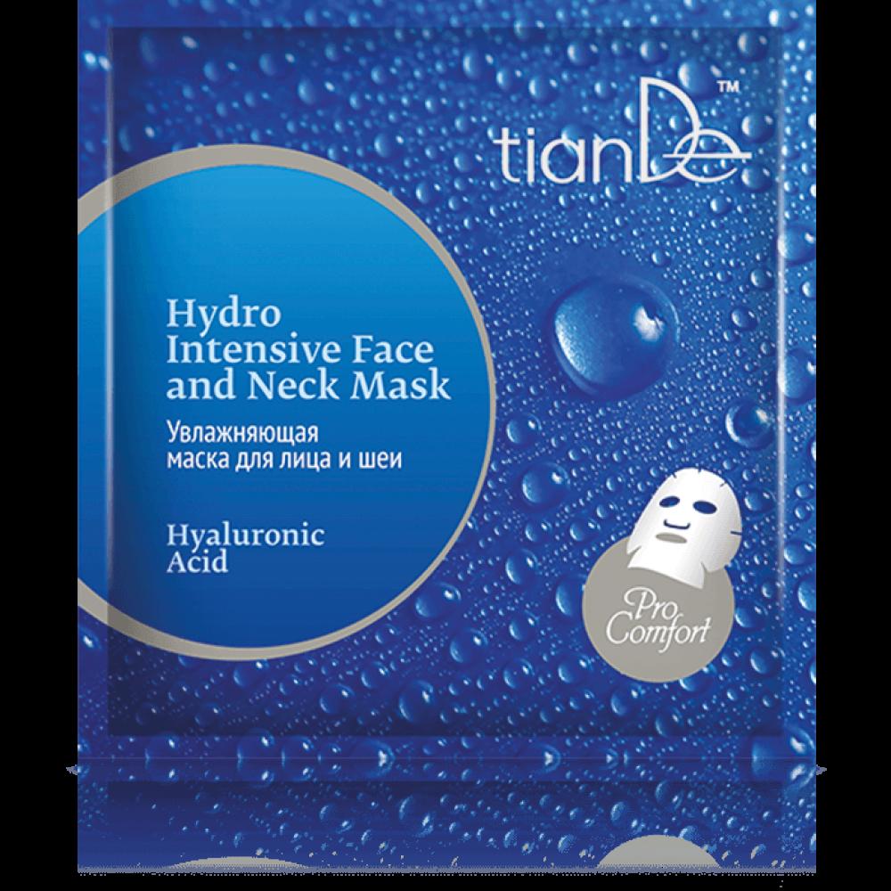 """Hydratačná maska na tvár a krk """"Hyaluronová kyselina"""""""