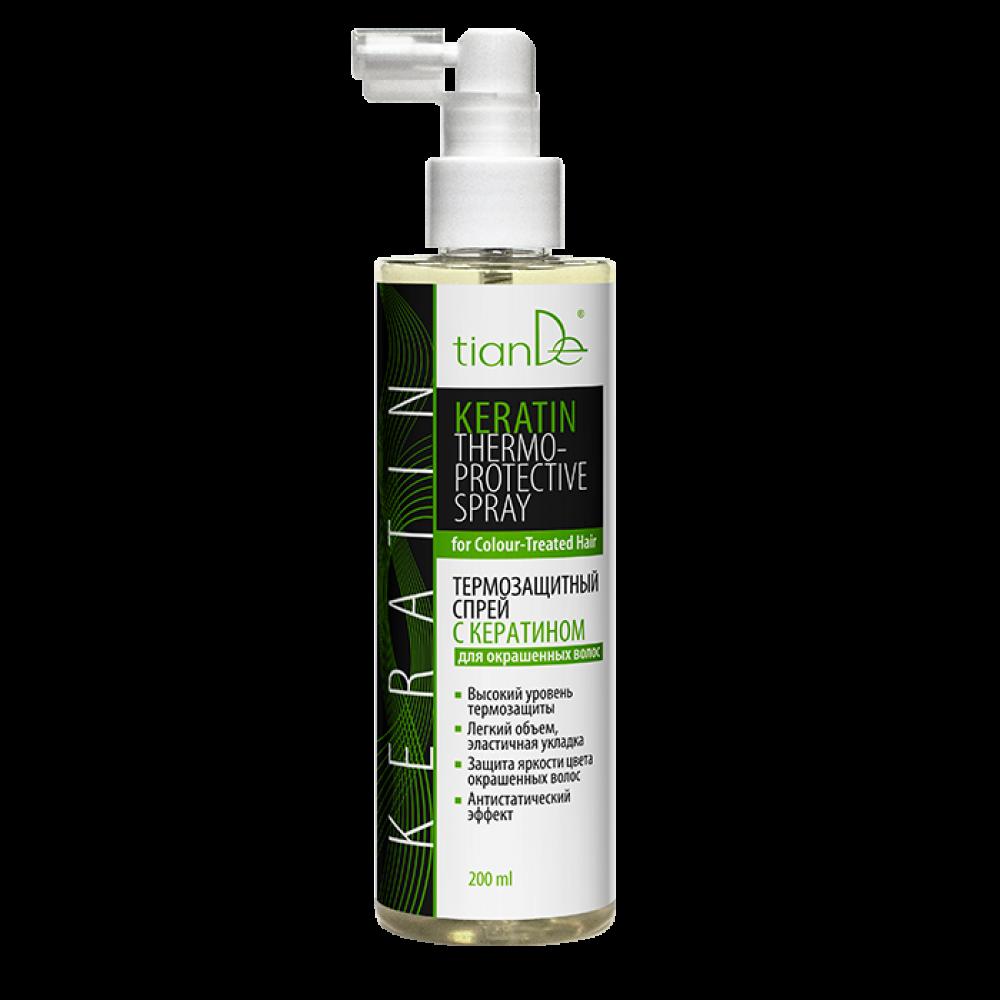 Termoochranný sprej s keratínom na vlasy